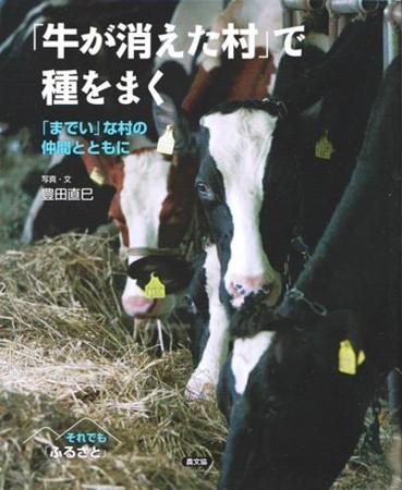 f:id:rieko-k:20180505145818j:image:left