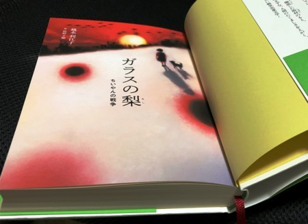 f:id:rieko-k:20180626180550j:image:left
