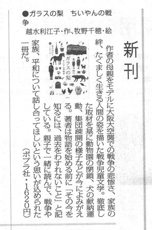 f:id:rieko-k:20180906154530j:image:left