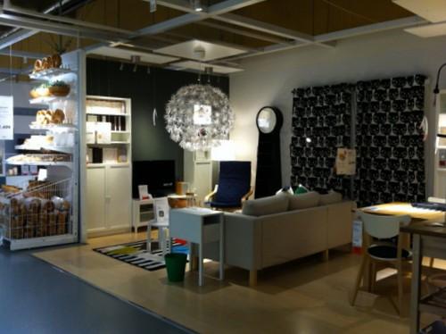 IKEA イケア 照明 スポットライト 雰囲気 インテリア TROSS おうちカフェ