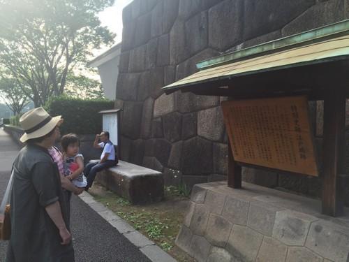 皇居 東京 観光 旅行