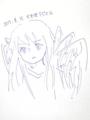 大天使ラジエル(夢に出できたのは年上のイケメンだった。)