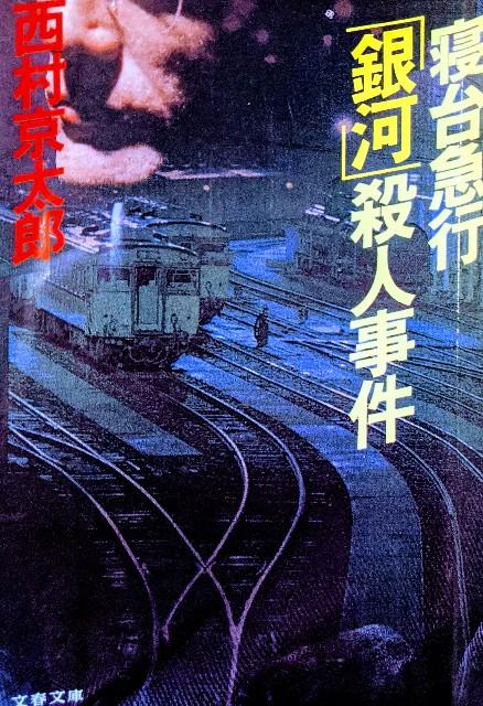 f:id:rien-fukuoka:20200912181932j:plain