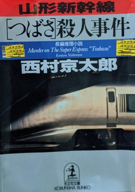 f:id:rien-fukuoka:20200927102701j:plain