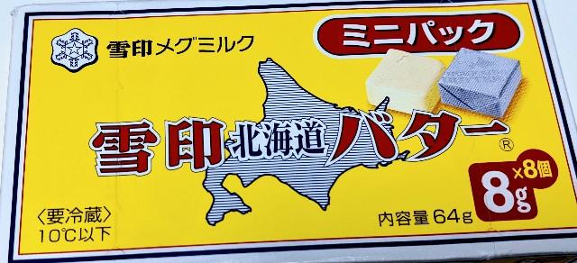 f:id:rien-fukuoka:20200927171647j:plain
