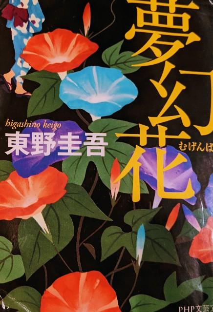f:id:rien-fukuoka:20201121191657j:plain