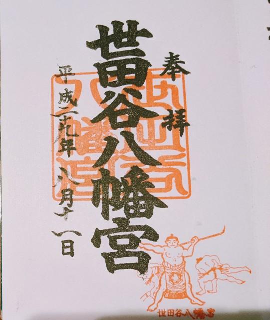 f:id:rien-fukuoka:20201128181149j:plain