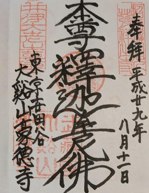 f:id:rien-fukuoka:20201128181435j:plain