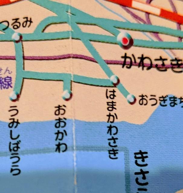 f:id:rien-fukuoka:20201205180301j:plain