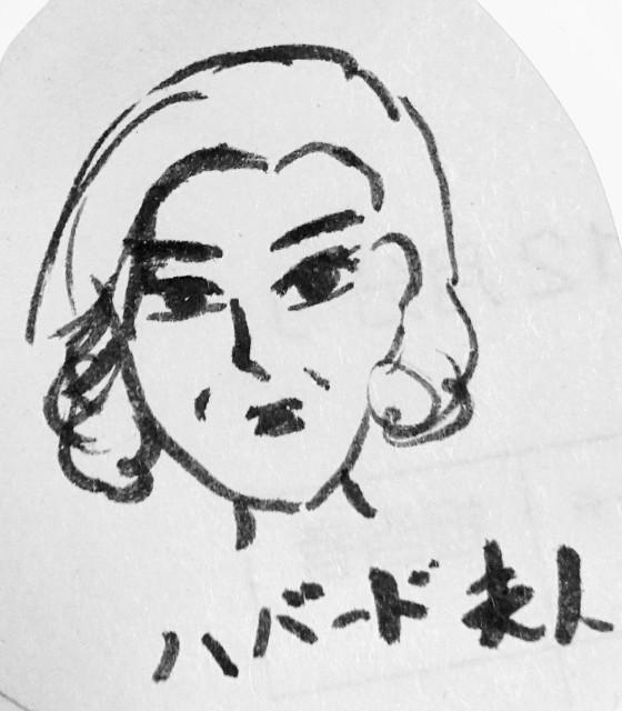 f:id:rien-fukuoka:20210116170045j:plain