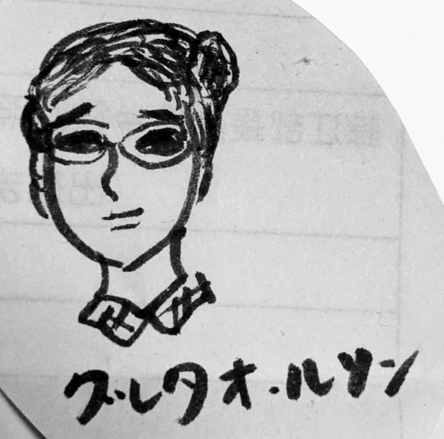 f:id:rien-fukuoka:20210116170146j:plain