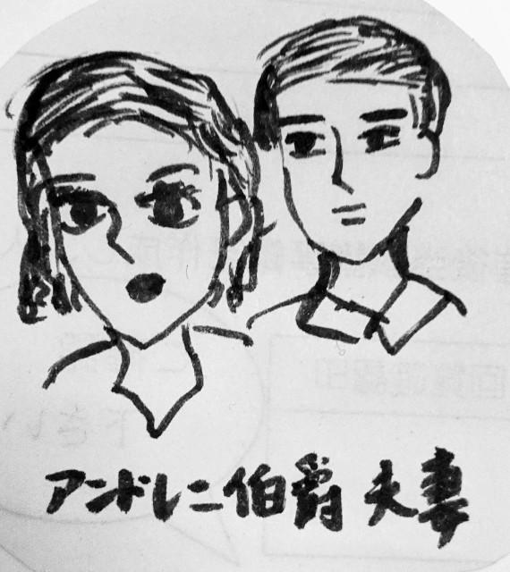 f:id:rien-fukuoka:20210116170238j:plain