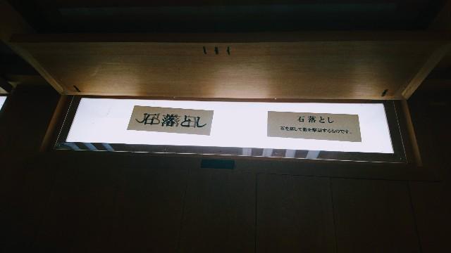 f:id:rien-fukuoka:20210123121907j:plain