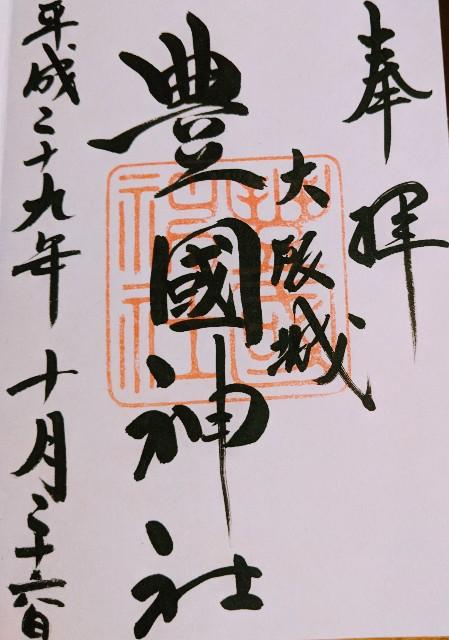f:id:rien-fukuoka:20210123130408j:plain