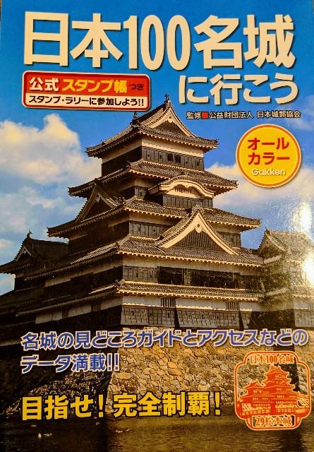 f:id:rien-fukuoka:20210123131339j:plain