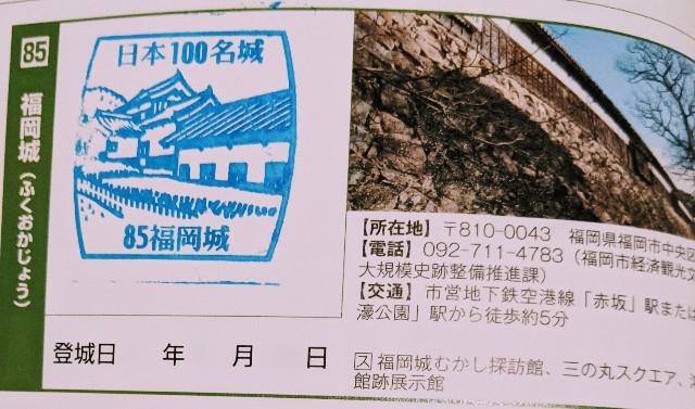f:id:rien-fukuoka:20210123134643j:plain