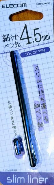 f:id:rien-fukuoka:20210130131432j:plain