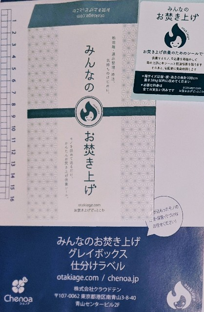 f:id:rien-fukuoka:20210206091622j:plain