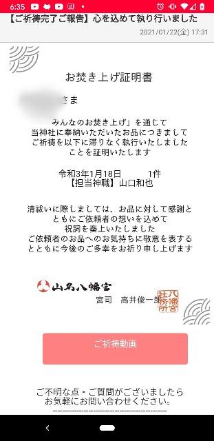 f:id:rien-fukuoka:20210206110500j:plain