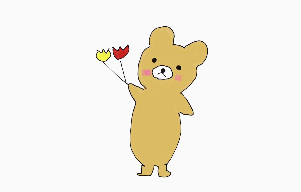 f:id:rien-fukuoka:20210213124851p:plain