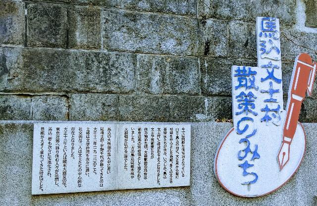 f:id:rien-fukuoka:20210220111348j:plain
