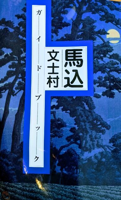 f:id:rien-fukuoka:20210220113414j:plain
