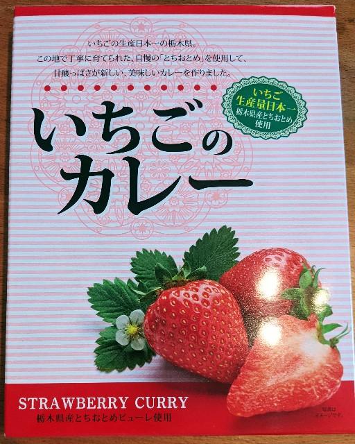 f:id:rien-fukuoka:20210313091151j:plain