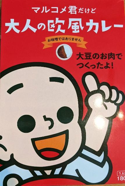f:id:rien-fukuoka:20210313091241j:plain