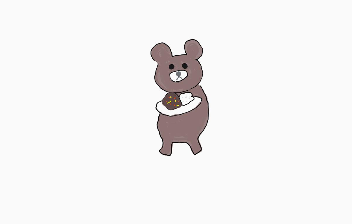 f:id:rien-fukuoka:20210313113707p:plain
