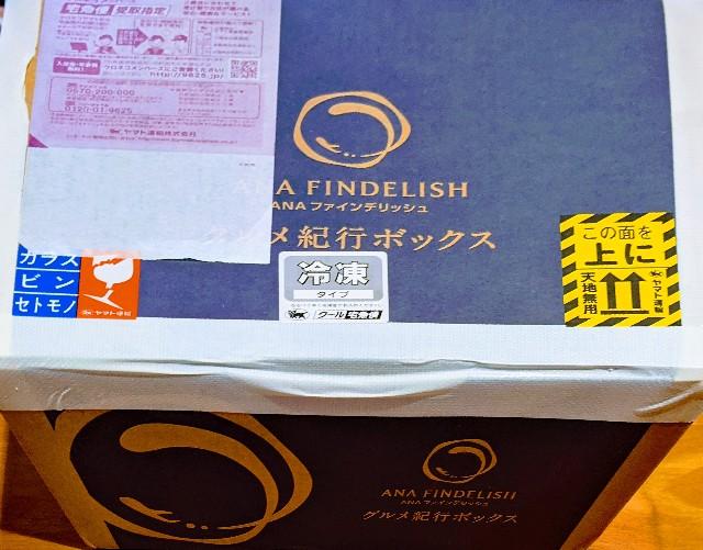 f:id:rien-fukuoka:20210320081049j:plain