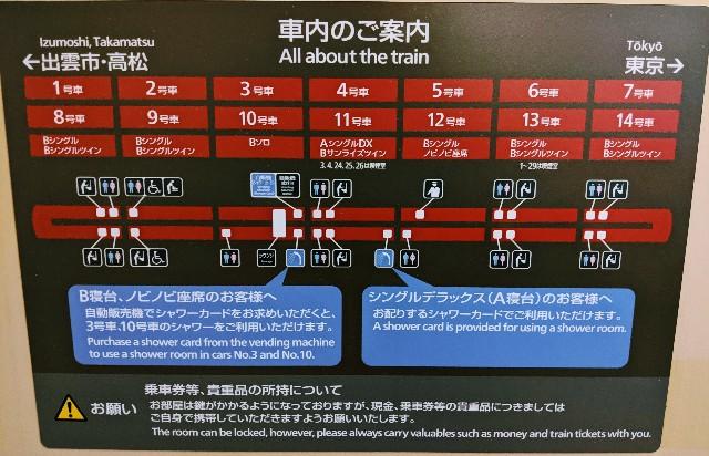 f:id:rien-fukuoka:20210403121747j:plain