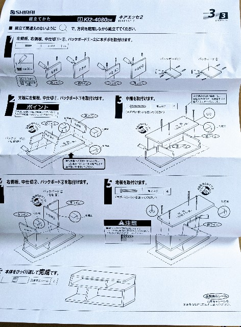 f:id:rien-fukuoka:20210501083634j:plain