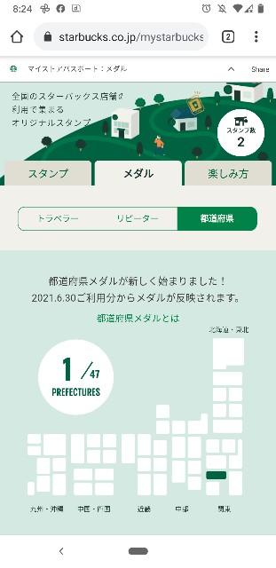 f:id:rien-fukuoka:20210731082504j:plain