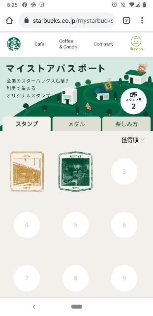f:id:rien-fukuoka:20210731082539j:plain