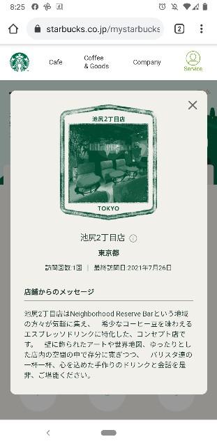f:id:rien-fukuoka:20210731082554j:plain