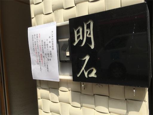 f:id:rieyukigurihana:20180713185845j:image
