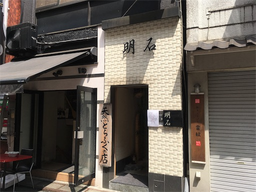 f:id:rieyukigurihana:20180713185903j:image