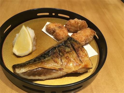 f:id:rieyukigurihana:20180718133843j:image