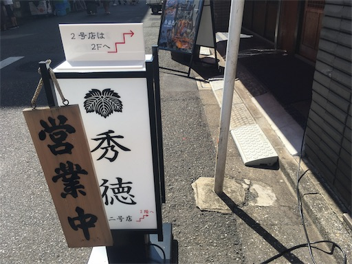 f:id:rieyukigurihana:20180920125834j:image