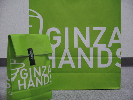 GINZA HANDS