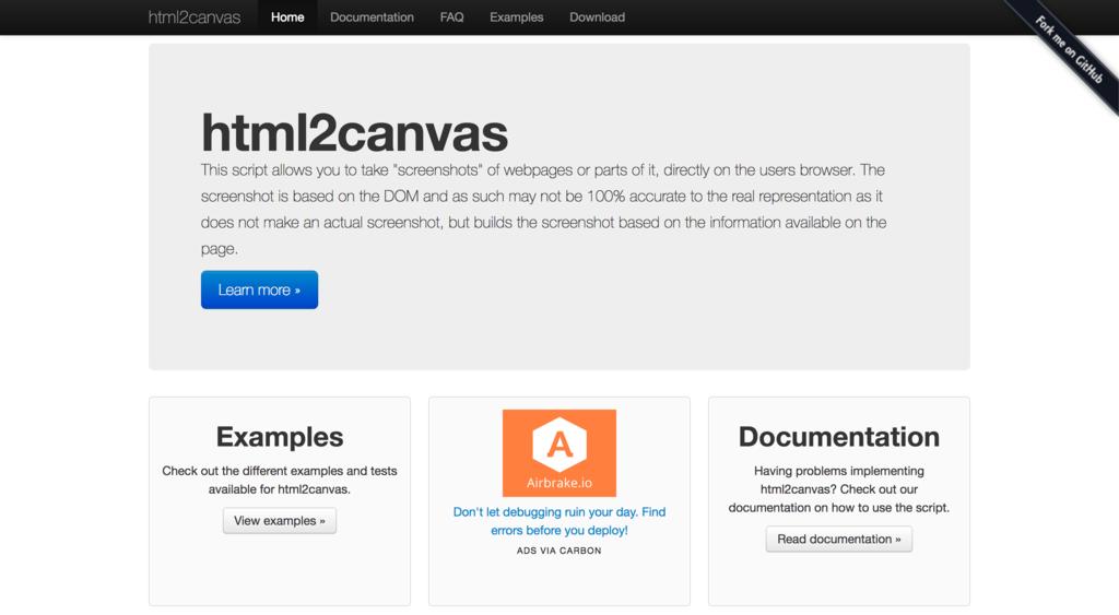 html2canvas公式サイト