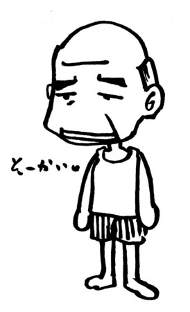 焼肉伊藤課長(伊藤カンゾウ)