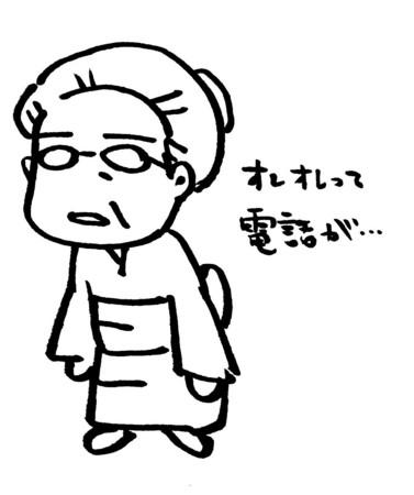 焼肉伊藤課長(伊藤ハツ)