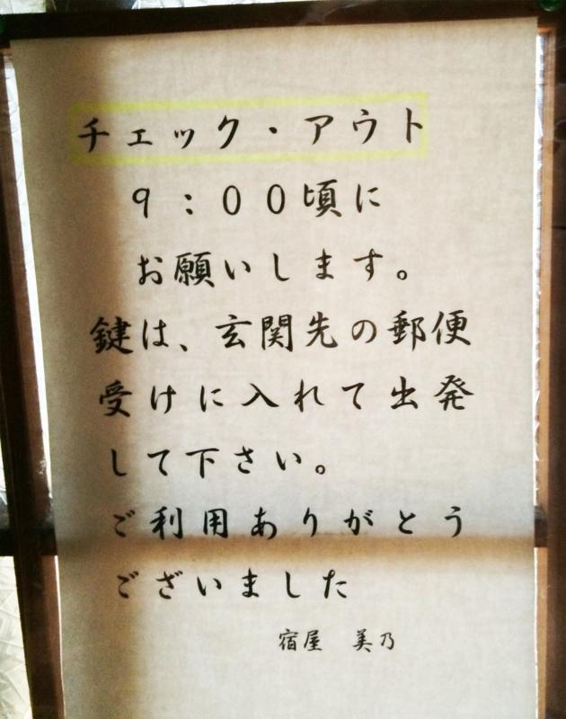 f:id:rihitomitsunaga:20141230124042j:image:w300