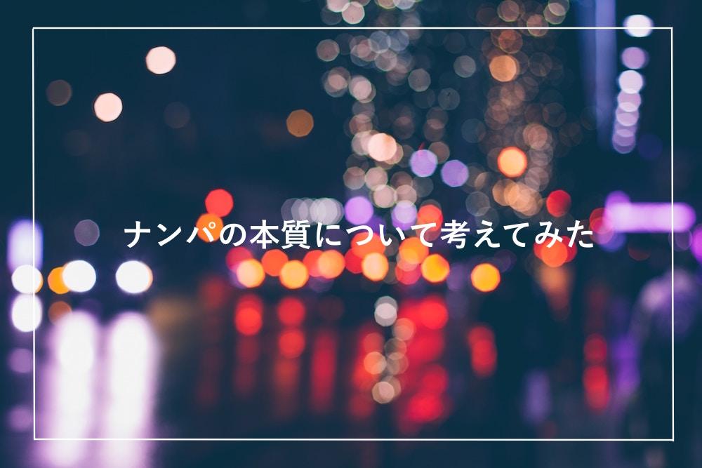 f:id:riiiii211:20180711213924j:plain