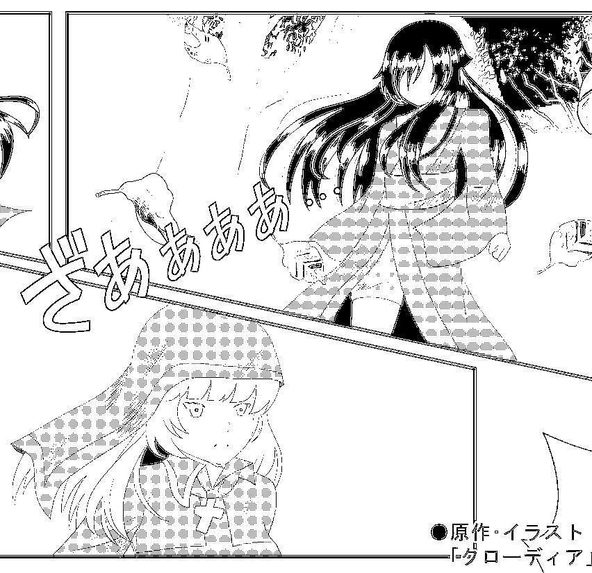 f:id:rijel:20170721175800p:plain
