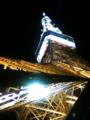 東京タワー。直下より。