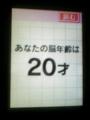 20110226050318