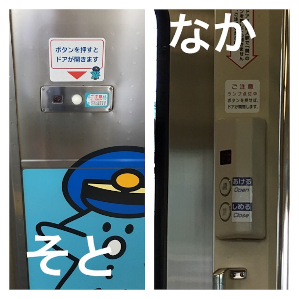 f:id:rikako_gleek:20170720164833j:image