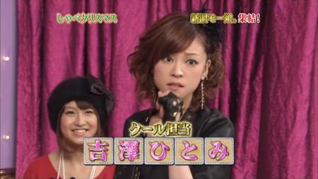 しゃべくり |日本テレビ